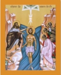 ПР10 Икона печатная Крещение Господне