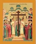 ПР11 Икона печатная Воздвижение креста Господня