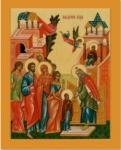 ПР13 Икона печатная Введение во Храм Пресвятой Богородицы