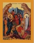 ПР15 Икона печатная Воскрешение Лазарево