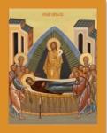 ПР17 Икона печатная Успение Пресвятой Богородицы