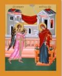 ПР18 Икона печатная Благовещение Пресвятой Богородицы