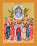 ПР19 Икона печатная Вознесение Господа нашего Иисуса Христа