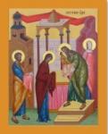ПР14 Икона печатная Сретение Господня