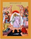 ПР20 Икона печатная Воскресение Господа нашего Иисуса Христа