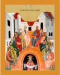 ПР22 Икона печатная Сошествие Святого духа на Апостолов