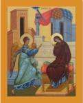ПР5 Икона печатная Благовещение Пресвятой Богородицы