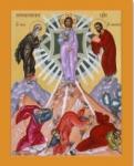 ПР6 Икона печатная Преображение Господне