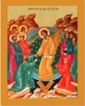 ПР7 Икона печатная Воскресение