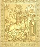 Икона резная Георгий Победоносец Вариант 1