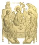 Резная икона Святая Троица