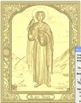 Резная икона Святой мученик Трифон