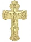 Крест -Голгофа Вариант11