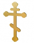 Крест прорезной 116