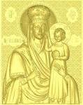 Икона Призри на смирение