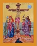 ПР2 Икона печатная Распятие Господа Нашего Иисуса Христа