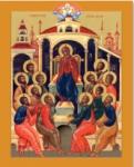 ПР3 Икона печатная Сошествие Святого духа на Апостолов