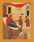 ПР4 Икона печатная Рождество Пресвятой Богородицы
