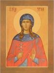 p002 Святая мученица Татиана (Татьяна)
