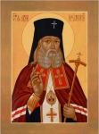 p006 Архиепископ Лука Крымкий