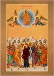 p013  Вознесение Господне