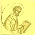 xx21 Евангелист
