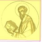xx22 Евангелист